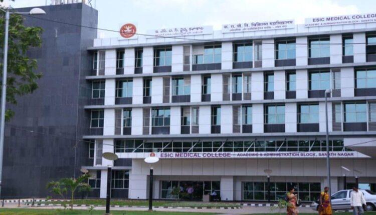ESI hospital