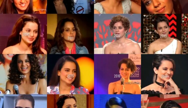 Kangana shows 'what growing up in film industry looks like'.