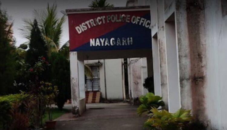 nayagarh police
