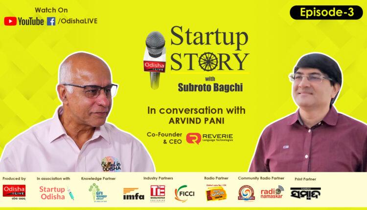 startup story_arvind pani