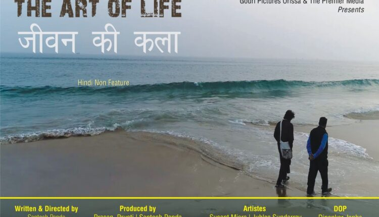 the art of life1