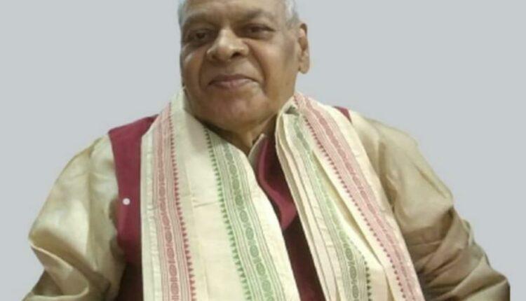 upendra pahadsingh