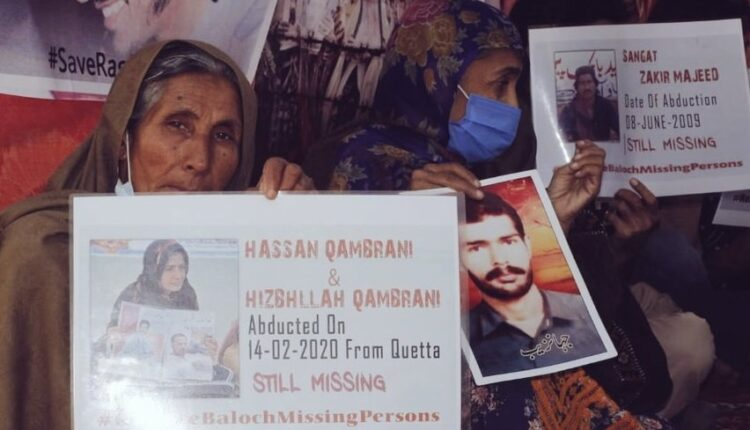 Baloch nationalists expose gross violations of human rights in Naya Pakistan.(photo:India Narrative)