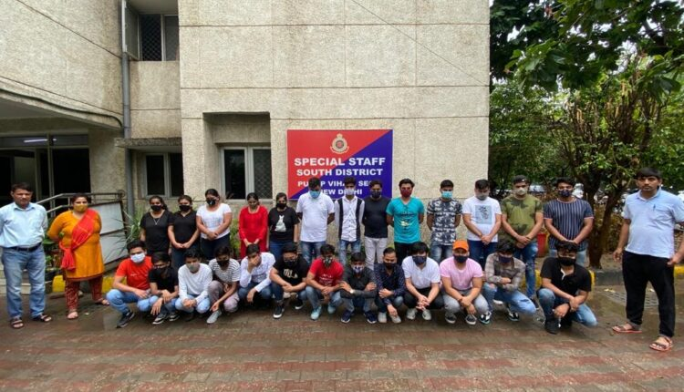 26 employees of a fake Delhi call centre held for duping 1,250 US citizens.