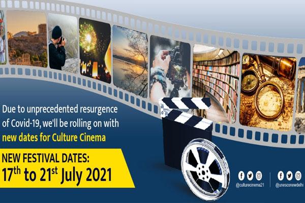 culture-cinema-2021