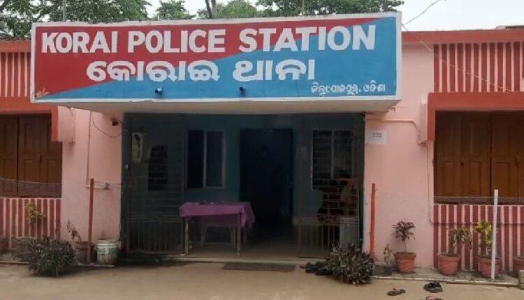 korai police station