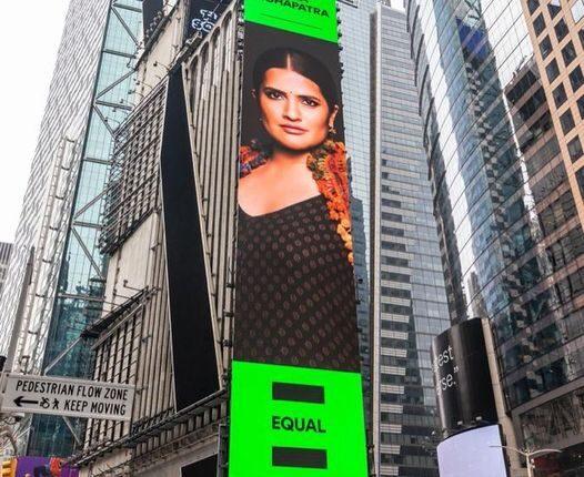 sona mohapatra's billboard