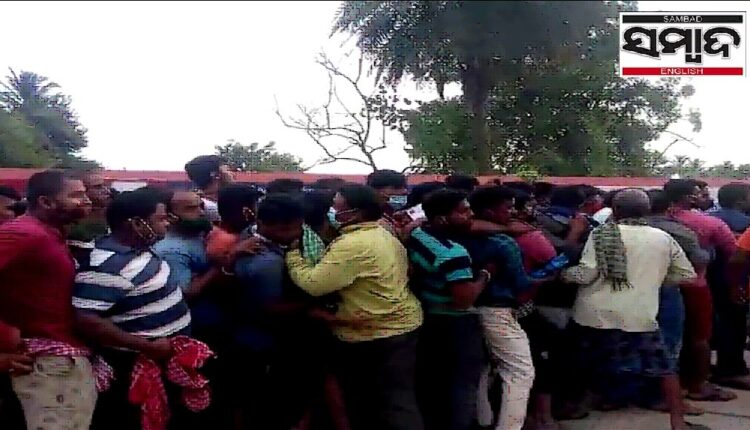 villagers rush at vaccination centre