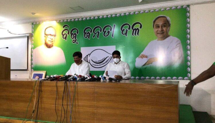 BJD press meet