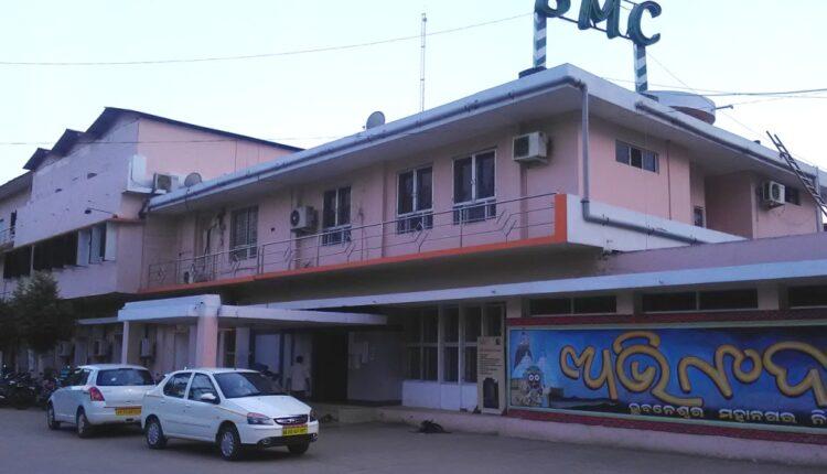 BMC-Office-Building