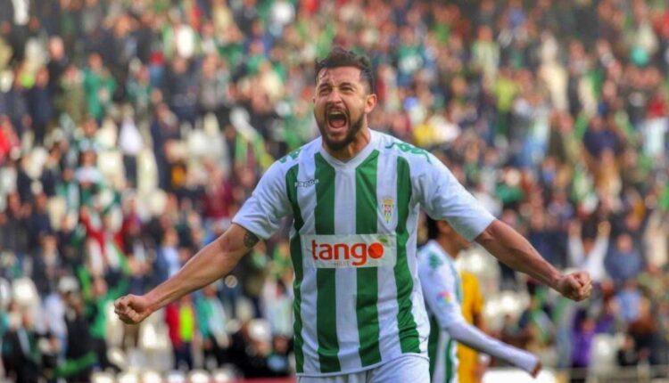 Hector Rodas Football