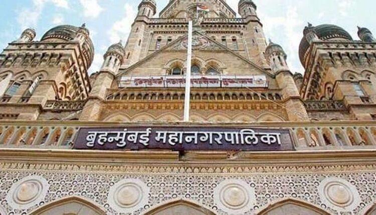 Mumbai city corporation