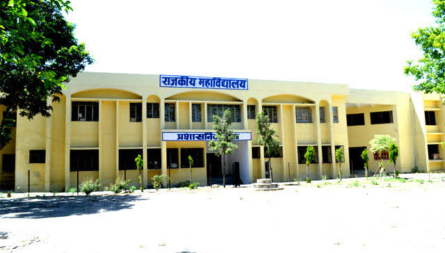 Saharanpur University