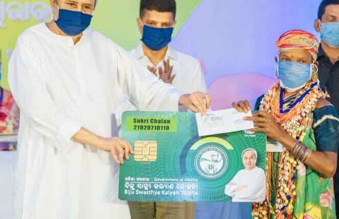 BSKY smart health card