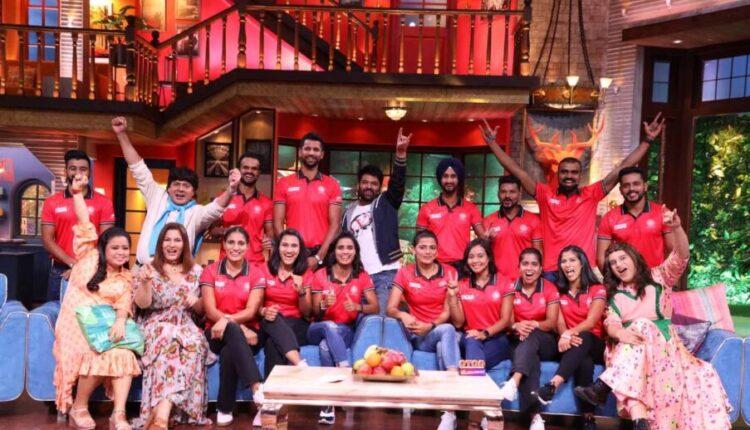 Indian hockey Teams at Kapil Sharma show