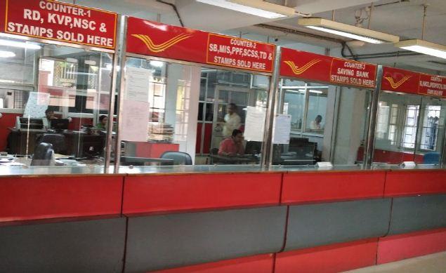 jharsuguda post office