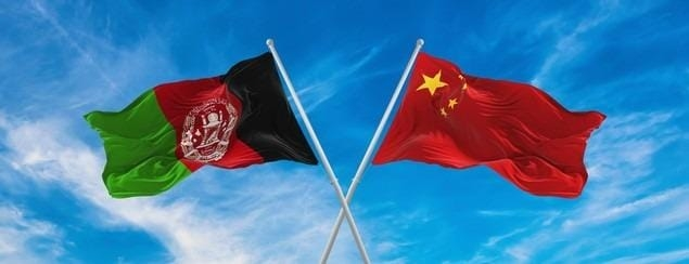 Afghanistan, China flag