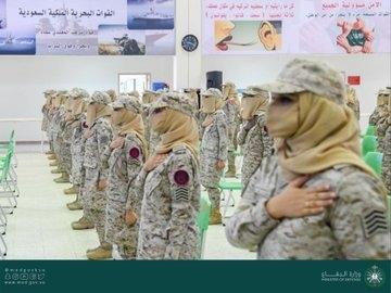 Saudi Arabia's 1st batch of female soldiers graduate.(pic credit: twitter.com/modgovksa)