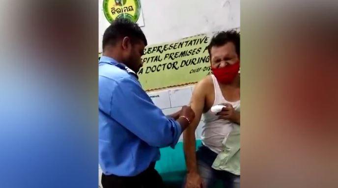 Angul Hospital
