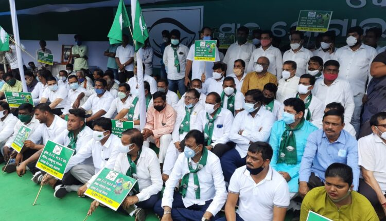 BJD protest