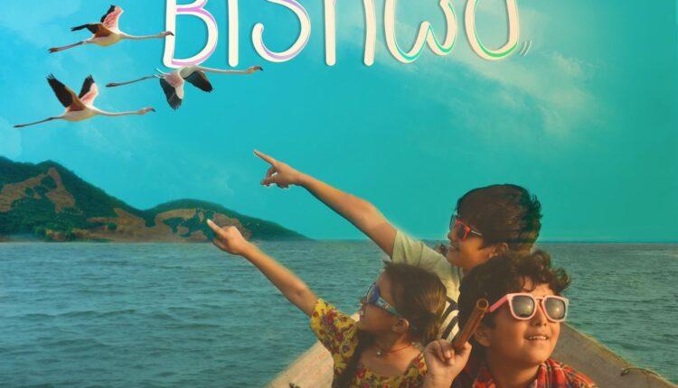 Biswa