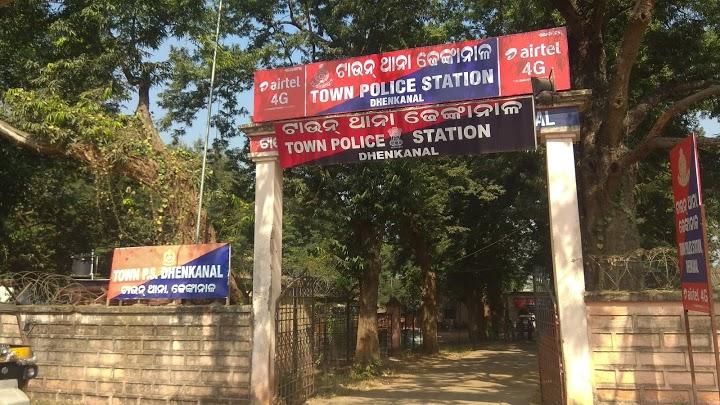 Dhenkanal town PS