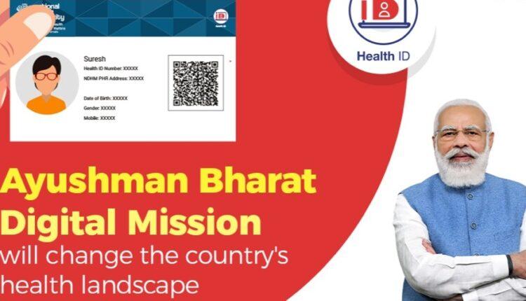 Digital Health ID Card Ayushman Bharat Digital Mission