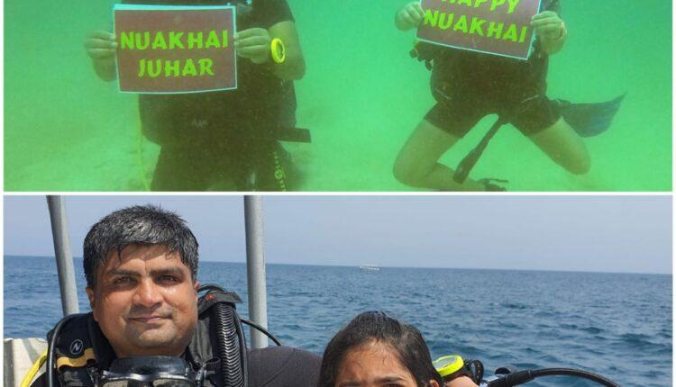 Nuakhai message