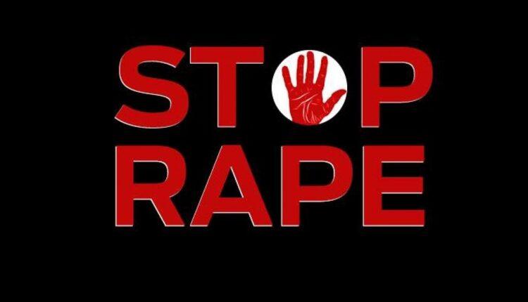 maharashtra gang rape