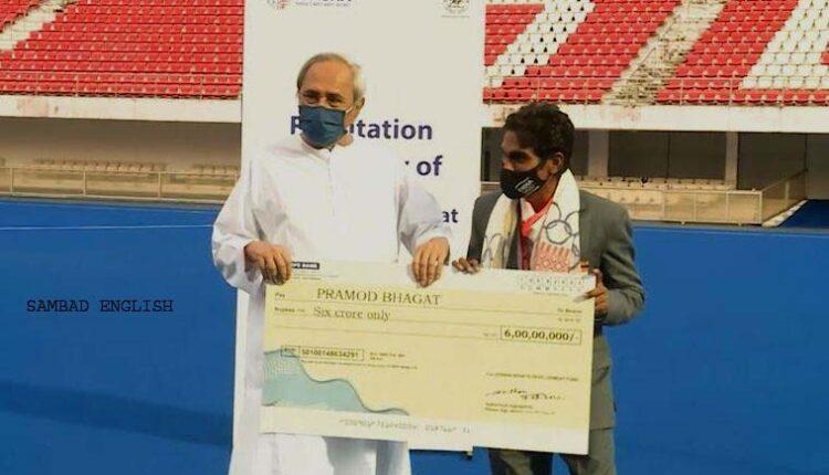 pramod bhagat felicitation by cm copy