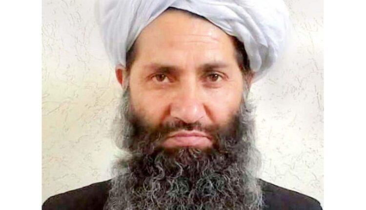 taliban supreme leader