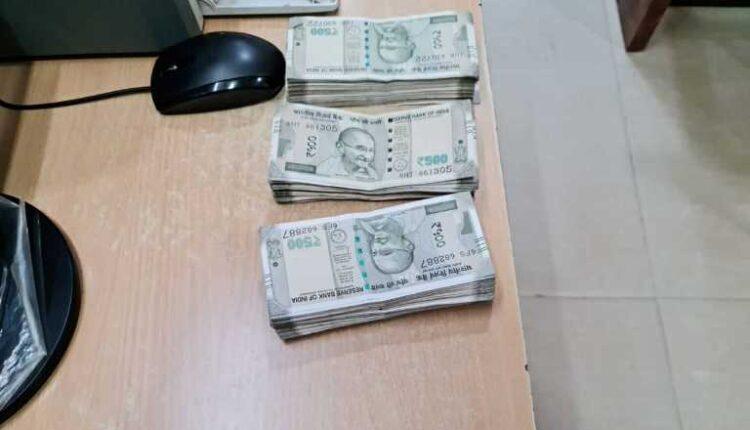unaccounted cash