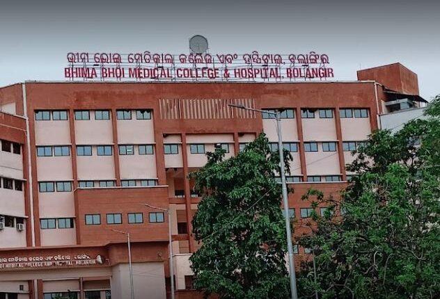 Bhima Bhoi Medical College student