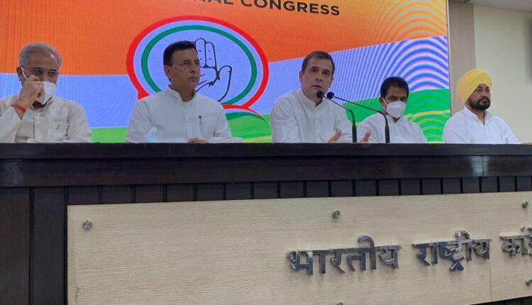Rahul Gandhi addressing PC in New Delhi ahead of his visit to Lakhimpur Kheri.
