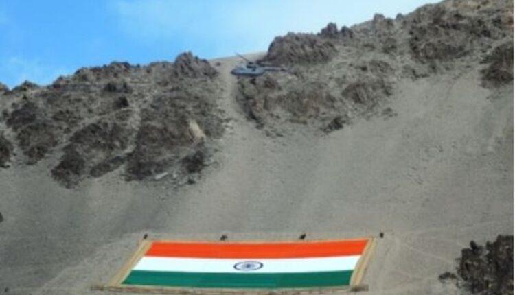 largest national flag