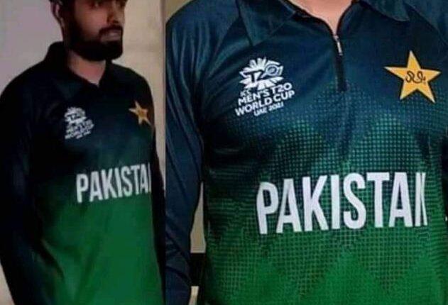 pakistan jersey