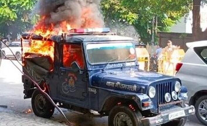 police jeep on fire