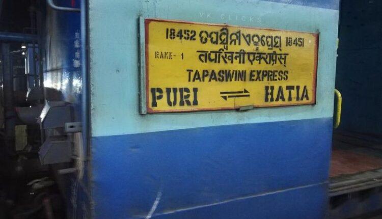 tapaswini express
